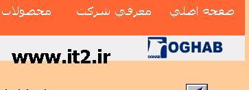 سورس آماده php